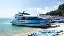 SeaSprint: Express Tour to Whitehaven Beach, Airlie Beach, Day Cruises