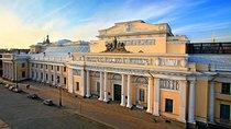State Memorial Museum of Leningrad Defense and Blockade Admission Ticket, St Petersburg, Attraction...