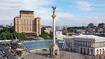 Small-Group Waking Tour of Kiev Center, Kiev, Walking Tours