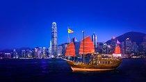 Aqua Luna: Evening Cruise at Victoria Harbour Hong Kong, Hong Kong SAR, Night Cruises