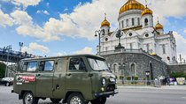 Moscow city tour onboard a classic soviet van Tickets