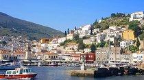 1 Day 3 Greek Islands Cruise Tour Tickets