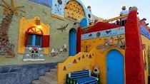 Nubian Village Day Tour in Aswan, Aswan, Cultural Tours