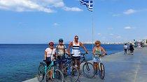 Athens Coastal Bike Tour Tickets