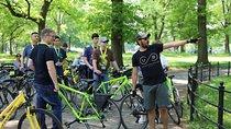 Central Park Sightseeing Bike Tour New York Tickets