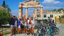 Athens Morning Electric Bike Tour Tickets