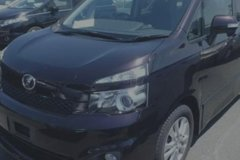 Private Airport Van from Kingston Private Car Transfers