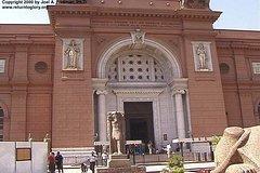 Ver la ciudad,Museo Egipcio