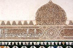 Imagen Recorrido turístico premium para grupos pequeños por la Alhambra y el Generalife