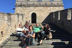 Ver la ciudad,Ver la ciudad,Salir de la ciudad,Tours de un día completo,Tours temáticos,Tours históricos y culturales,Excursiones de un día,Excursión a la Muralla China,Palacio de Verano