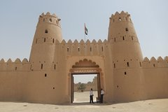 Al Ain City Sightseeing - Al Ain Museum and Forts and Camel Market and Mosques and More