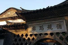 4 Days Yunnan Heritage Private Trip