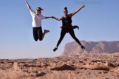 Ver la ciudad,Salir de la ciudad,Tours con guía privado,Excursiones de más de un día,Especiales,Excursión a Petra,Excursión a Mar Muerto,Excursión a Wadi Rum