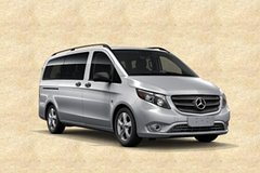 Imagen Private Transfer Rome Hotel to Rome Railways Station