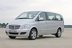 Imagen Private Arrival Transfer: London City Airport to Central London in a Luxury Van