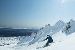 Imagen 5 Day Flexi-Ski Lift Pass Mt Ruapehu