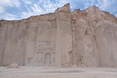 Imagen Morning: half day Sillar Stone Tour from Arequipa