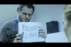 Imagen Sofia Real-Life Room Escape Game