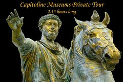 Private Tour - Capitoline Museums - Rome