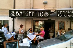 Rome: Trastevere, Jewish Ghetto Walking Tour