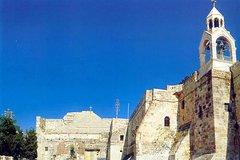 Ver la ciudad,Salir de la ciudad,Tours temáticos,Tours históricos y culturales,Excursiones de un día,Excursión a Belén