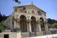 Ver la ciudad,Ver la ciudad,Ver la ciudad,Salir de la ciudad,Tours andando,Tours de un día completo,Excursiones de un día,Tour por Jerusalem