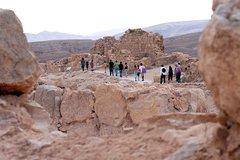 Ver la ciudad,Salir de la ciudad,Tours con guía privado,Excursiones de un día,Especiales,Excursión a Masada,Excursión a Mar Muerto