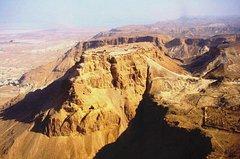 Ver la ciudad,Salir de la ciudad,Tours temáticos,Tours históricos y culturales,Excursiones de un día,Excursión a Masada,Excursión a Mar Muerto