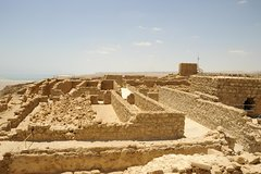 Ver la ciudad,City tours,Salir de la ciudad,Excursions,Tours con guía privado,Tours with private guide,Excursiones de un día,Full-day excursions,Especiales,Specials,Excursión a Masada,Excursion to Masada,Excursión a Mar Muerto,Excursion to Dead Sea