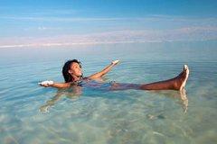 Ver la ciudad,Tours temáticos,Tours históricos y culturales,Excursión a Mar Muerto