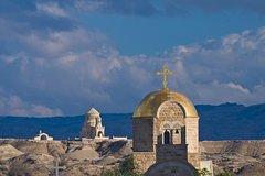 Ver la ciudad,Salir de la ciudad,Tours temáticos,Tours históricos y culturales,Excursiones de más de un día,Excursión a Belén,Excursión a Jericó,Excursión a Jerusalén,Excursión a Nazaret