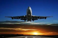Imagen Traslado privado de salida: Hotel de Chiclayo al aeropuerto
