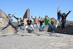 Salir de la ciudad,Excursiones de un día,Excursión a la Muralla China