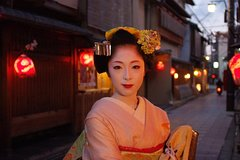 Ver la ciudad,Ver la ciudad,Ver la ciudad,Ver la ciudad,Tours andando,Tours temáticos,Tours históricos y culturales,Tour por Kioto