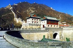 Ver la ciudad,Salir de la ciudad,Tours con guía privado,Excursiones de un día,Especiales,Excursión a la Muralla China