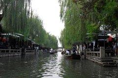 Salir de la ciudad,Excursiones de un día,Excursión a Zhouzhuang