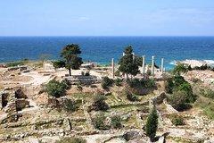Ver la ciudad,Ver la ciudad,Tours temáticos,Tours con guía privado,Tours históricos y culturales,Especiales,Excursión a Gruta de Jeita,Excursión a Harissa,Excursión a Biblos