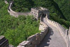 Ver la ciudad,Ver la ciudad,Salir de la ciudad,Tours con guía privado,Tours con guía privado,Excursiones de más de un día,Especiales,Excursión a la Muralla China,La Ciudad Prohibida
