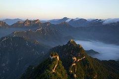 Salir de la ciudad,Salir de la ciudad,Actividades,Excursiones de más de un día,Excursiones de más de un día,Salidas a la naturaleza,Excursión a la Muralla China