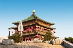Ver la ciudad,Salir de la ciudad,Tours con guía privado,Excursiones de más de un día,Especiales,Excursión a la Muralla China