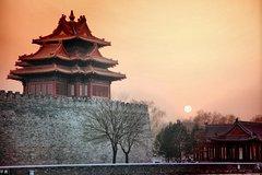 Ver la ciudad,Ver la ciudad,Salir de la ciudad,Tickets, museos, atracciones,Tours con guía privado,Pases de ciudad,Excursiones de más de un día,Entradas combinadas,Especiales,Excursión a XI'an,Excursión a Pekin