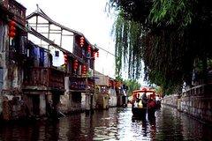 Ver la ciudad,Tours con guía privado,Especiales,Tour por Shanghái