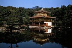 Ver la ciudad,Ver la ciudad,Ver la ciudad,Salir de la ciudad,Visitas en autobús,Tours de un día completo,Tours auto-guiados,Excursiones de un día,Excursión a Kioto,Excursión a Nara
