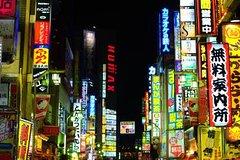 Ver la ciudad,Ver la ciudad,Ver la ciudad,Tours andando,Tours temáticos,Tours históricos y culturales,Tour por el Barrio Shinjuku,Tour nocturno