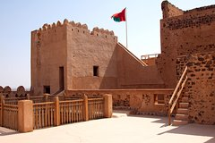 City tours,Excursions,Tours with private guide,Full-day excursions,Specials,Excursion to Nizwa Fort
