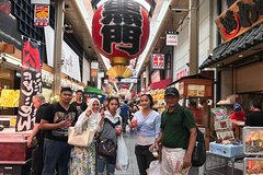 City tours,City tours,Full-day tours,Tours with private guide,Specials,Osaka Tour