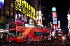 Imagen Recorrido nocturno del autobús de dos pisos de Nueva York