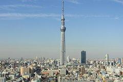 Ver la ciudad,Ver la ciudad,Tours auto-guiados,Tour por Tokio,Tour de día completo