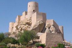 City tours,Excursions,Theme tours,Historical & Cultural tours,Full-day excursions,Excursion to Nizwa Fort