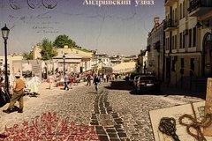 City tours,City tours,Theme tours,Theme tours,Historical & Cultural tours,Historical & Cultural tours,Kiev Tour